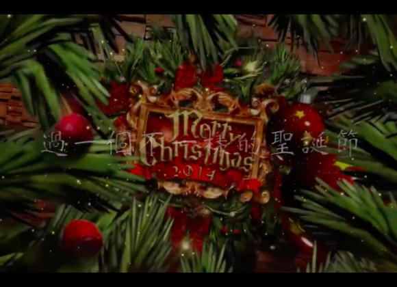 2014 CAN 教會聖誕節演出